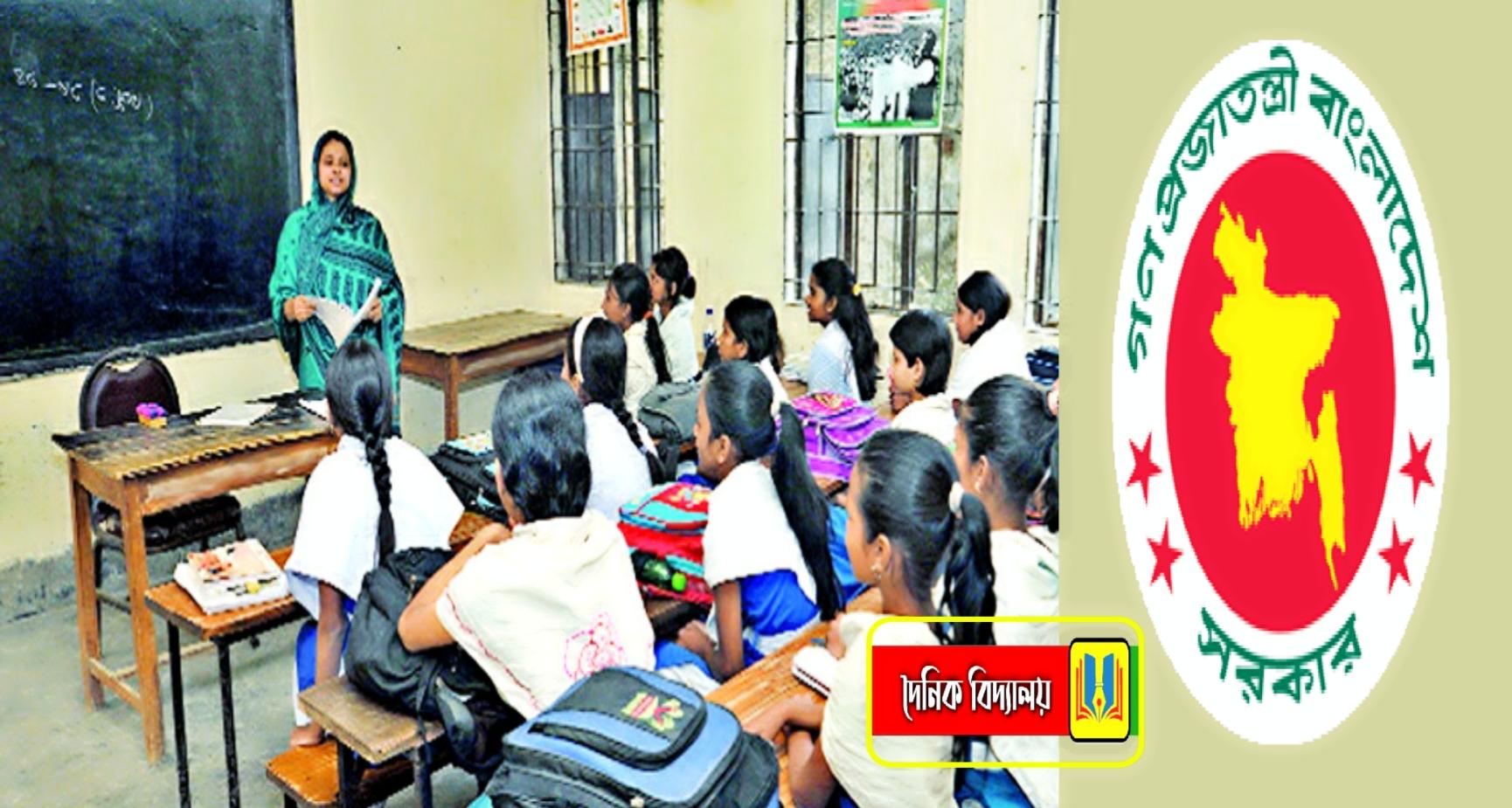 শিক্ষা প্রতিষ্ঠানে ছাত্র-ছাত্রীদের ইউনিক আইডির কার্যক্রম শুরু